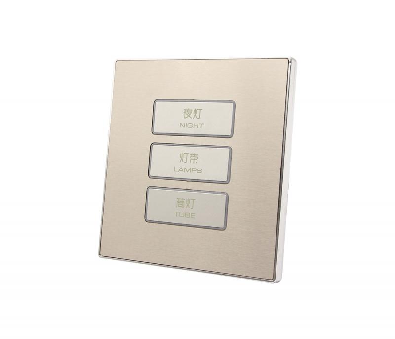 酒店智能开关照明控制系统的实用性主要体现在哪些方面?
